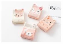 Chaussettes enfant - Boîte cadeau - 4 paires de chaussettes - Puppy - 1-3ans - %